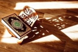 سورهای که خواندنش برای رهایی از عذاب قیامت توصیه میشود + صوت آیات