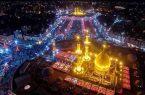 عشق و عرفان امام حسین(ع) در دعای عرفه نمایان است
