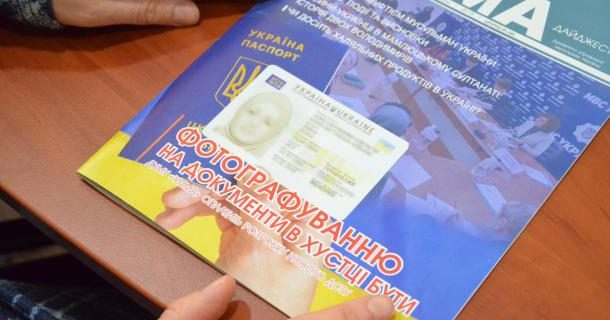 مدارک زنان مسلمانان اوکراین با حجاب اسلامی