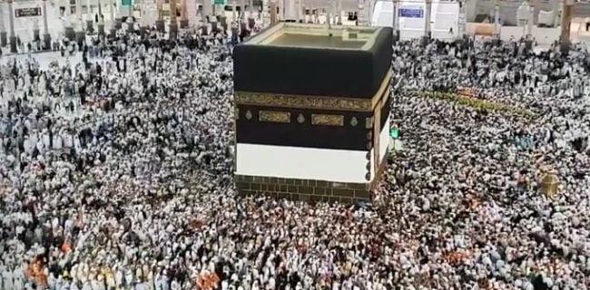 نماهنگ  حج نماد جامعه مطلوب اسلام
