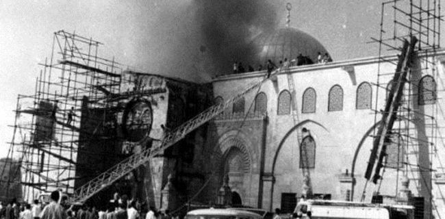 پنجاهمین سالروز آتش سوزی مسجد الاقصی/ جنایت ادامه دارد