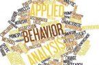 کنفرانس بینالمللی اصلاح و تحلیل رفتار برگزار میشود