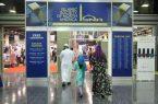 ۵۶امین همایش جامعه اسلامی آمریکای شمالی برگزار میشود