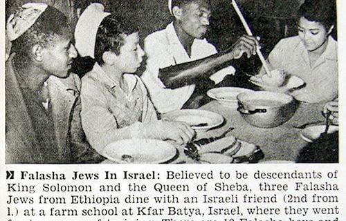 فلاشا؛ گروهی از یهودیان افریقا