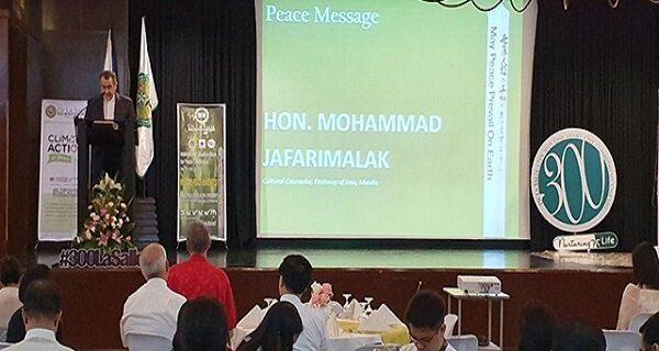 نشست مشترک «صلح» در فیلیپین برگزار شد