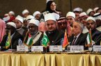 آغاز همایش «فقه حکومت» با مشارکت بین المللی در مصر