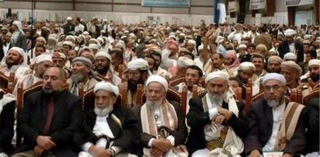 اعتراض انجمن علمای یمن به بازداشت یکی از علمای این کشور هنگام بازگشت از حج