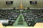 اعلام وصول لایحه منع حیوانآزاری در مجلس شورای اسلامی