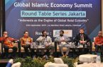 اندونزی تا سه ماهه سوم ۲۰۲۰ نقشه «فین تک اسلامی» ارائه میدهد