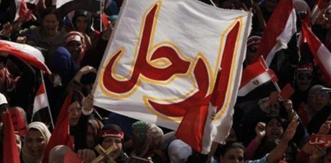 بازگشت روح انقلاب به مصر