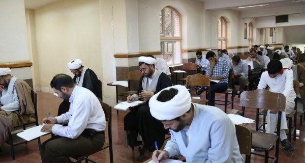 دانشگاه ادیان و مذاهب برای داوطلبان مقطع ارشد طلبه میپذیرد