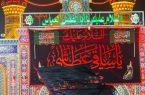 دستور العملهای عزاداری ایام محرم الحرام در کربلای معلی