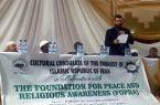 دومین دور گفتوگوی اسلام و مسیحیت در نیجریه برگزار شد