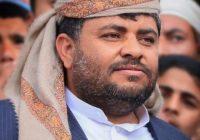 سازمان ملل به داد مظلومان یمنی نرسید اما اکنون در صدد تحقیقات درباره حمله به آرامکو است!