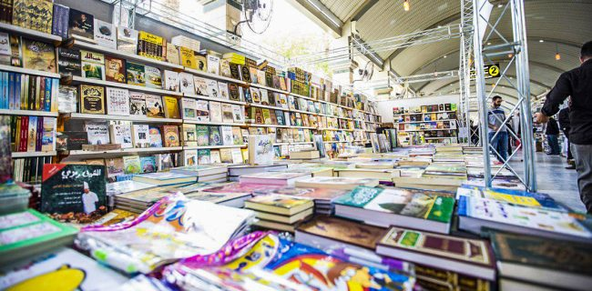 نمایشگاه بین المللی کتاب «بین الحرمین»، میزبان ۸۵ ناشر از سراسر جهان