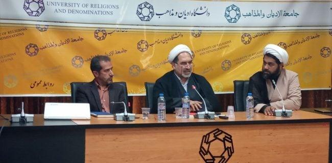 حجتالاسلام دکتر مهراب صادقنیا: اربعین را مقابل حج قرار ندهیم