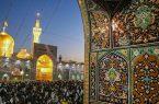 ناگفتههایی از معماری ۱۲۰۰ ساله آستان قدس رضوی