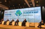 آغاز همایش «دین و جهان» در مسکو با حضور ایران