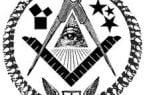 معرفی نمادهای قوم یهود