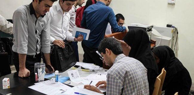 نحوه ثبتنام پذیرفتهشدگان آزمون کارشناسی در دانشگاه ادیان و مذاهب قم اعلام شد