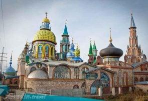معبد تمام ادیان کازان روسیه + تصاویر