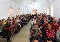 فردا، نشست اولیا و مربیان کلاسهای دینی زرتشتیان یزد برگزار میشود
