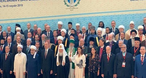 تأکید بر احترام به تنوع دینی و مبارزه با تروریسم در نشست باکو