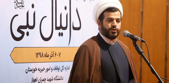بقعه دانیال نبی در خوزستان محور وحدت ادیان ابراهیمی است
