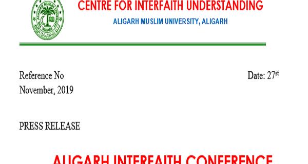 اعلام فراخوان کنفرانس بینالمذاهب در دانشگاه «علیگر» هند