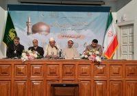 نشست تخصصی محبت و عطوفت در ادیان ابراهیمی، در مشهد برگزار شد