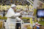 سفر پاپ به ژاپن