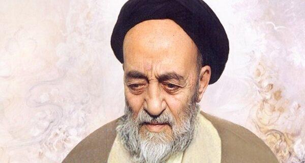 قلمرو اختیارات دولت اسلامی در نگاه علامه طباطبایی