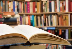 پرسشی درباره کیفیت علمی کتابهای دینی که مردم میخوانند