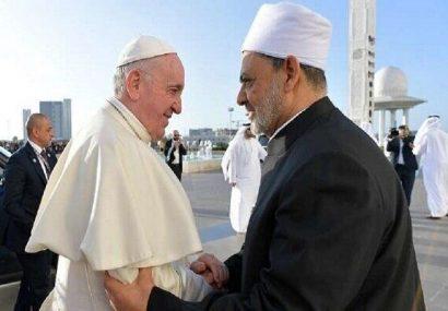 رایزنی پاپ و شیخ الازهر درباره همکاریهای مشترک
