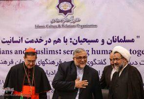 گزارش تصویری یازدهمین دور گفتوگوی دینی ایران و کلیسای واتیکان