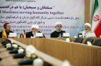 بیانیه پایانی یازدهمین دور گفتوگوی دینی ایران و کلیسای واتیکان