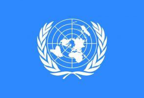 مشترکات و تمایزهای حقوق بشر جهانی و حقوق بشر اسلامی