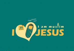 پوستر بسیار زیبا برای تولد حضرت عیسی مسیح (ع)