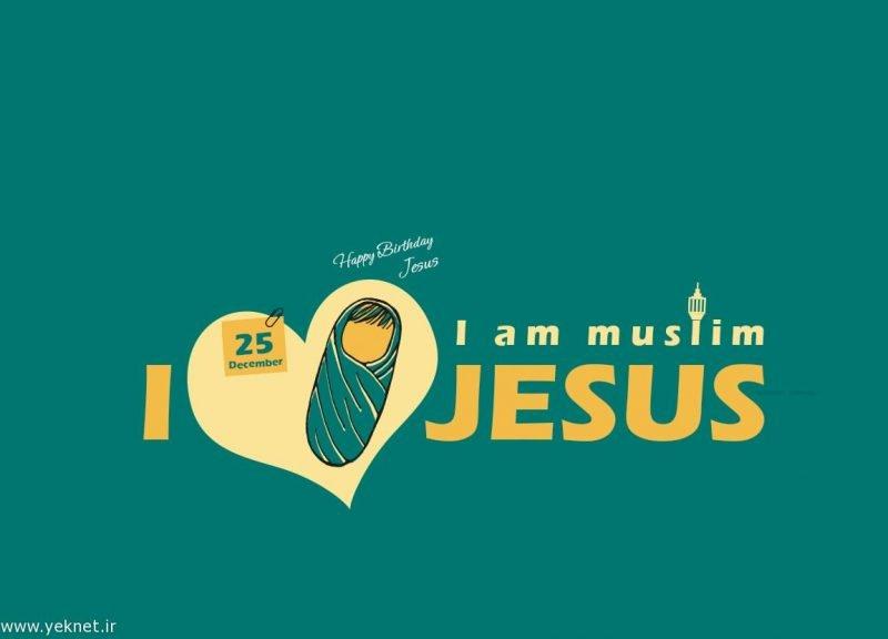 پوستر میلاد عیسی مسیح