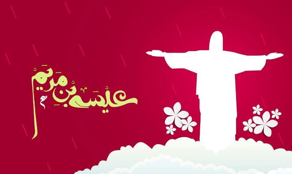 تبریک میلاد حضرت عیسی مسیح (ع) به زبانهای مختلف جهان