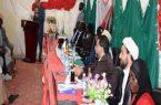 سازمانهای مسیحی در نشست «پیامبر مهربانی؛ الگوی وحدت و صلح »اوگاندا