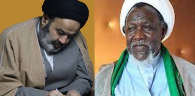 متن پیام رئیس دانشگاه ادیان و مذاهب در اعتراض به هتک حقوق انسانی شیخ زکزاکی