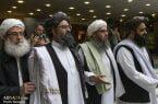 آغاز مجدد مذاکرات آمریکا با طالبان