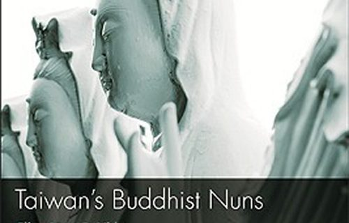 رهروان بودا؛ معرفی کتاب «زنان رهرو بودایی تایوان» اثر آنه دِویدو
