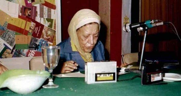 نامه عایشه بنت الشاطی نویسنده کتاب «السیده زینب عقیله بنیهاشم» و ماجرای نوشتن یک اثر ماندگار