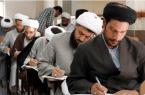 پذیرش دانشجوی کارشناسی ارشد و دکتری ویژه طلاب دانشگاه ادیان و مذاهب شروع شد