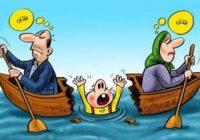 ویدیو / طلاق در عرفانهای کاذب