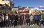 پیروان ادیان الهی در فارس اقدام تروریستی آمریکا را محکوم کردند