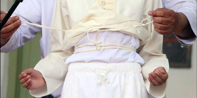 سُدره (Sudrah (Sacred shirt