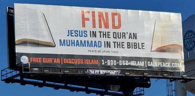 مسیح را در قرآن و محمد را در انجیل پیدا کنید